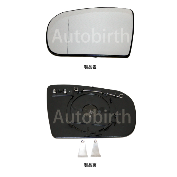 W210 後期 ミラーレンズ <br>左側 【新品】 送料無料