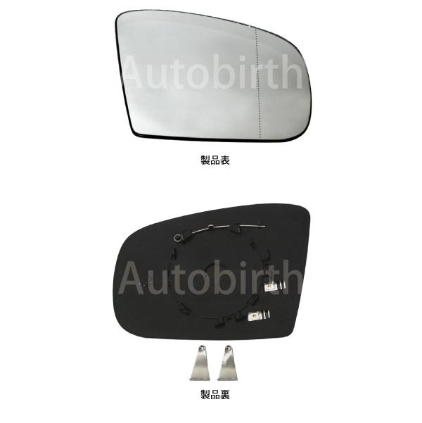 W163 (後期) ML55 / ML320 / ML270 / ML350 <br>ミラーレンズ 右側 [新品]<br>送料無料