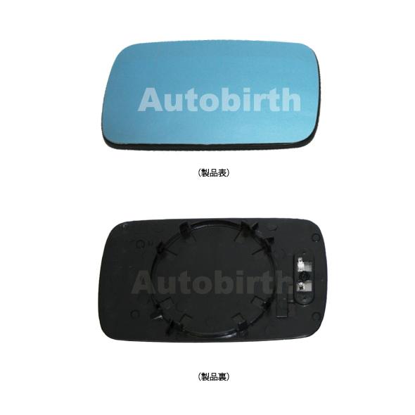 E46 3シリーズ<br>セダン クーペ ツーリング<br>アスフェリカルミラー <br>左側【新品】