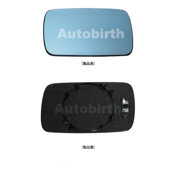 E46 3シリーズ 右ハンドル<br>セダン クーペ ツーリング<br>フラットミラー <br>右側【新品】