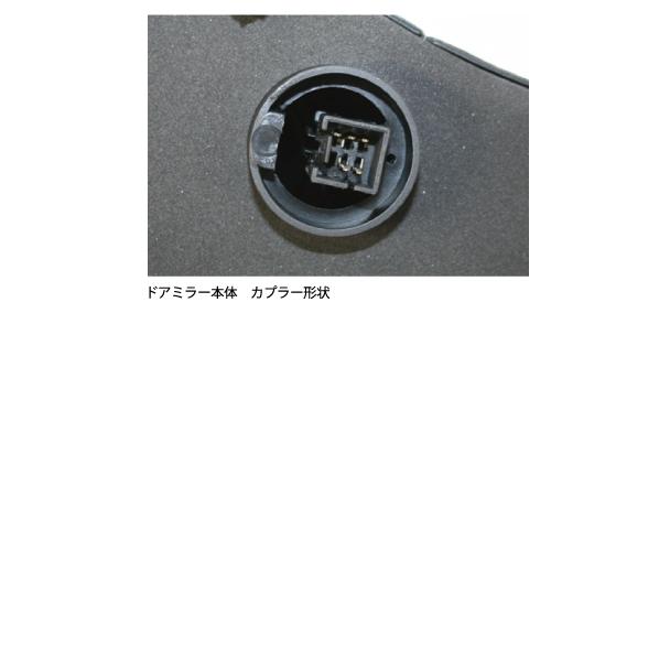 AB-OPVI-02-R