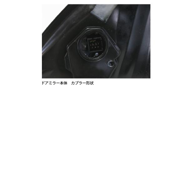 AB-OPVI-05-L