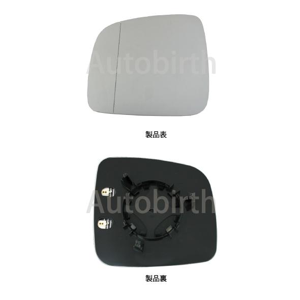 AB-VWT5-01LHD-L