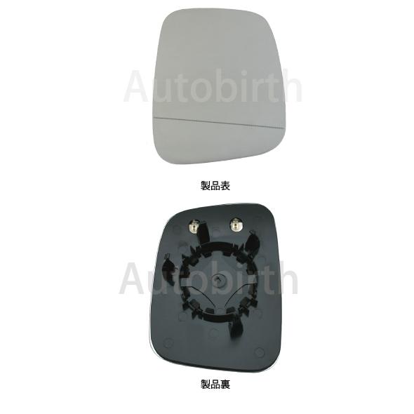 AB-VWT5-01LHD-R