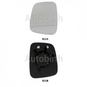 AB-VWT5-01RHD-L