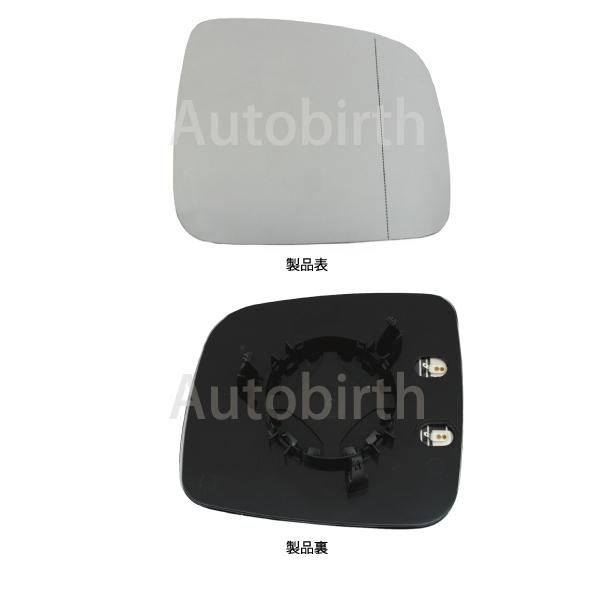 AB-VWT5-01RHD-R