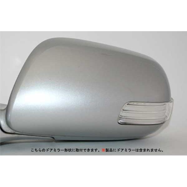 TWL26417-LAMP-L1