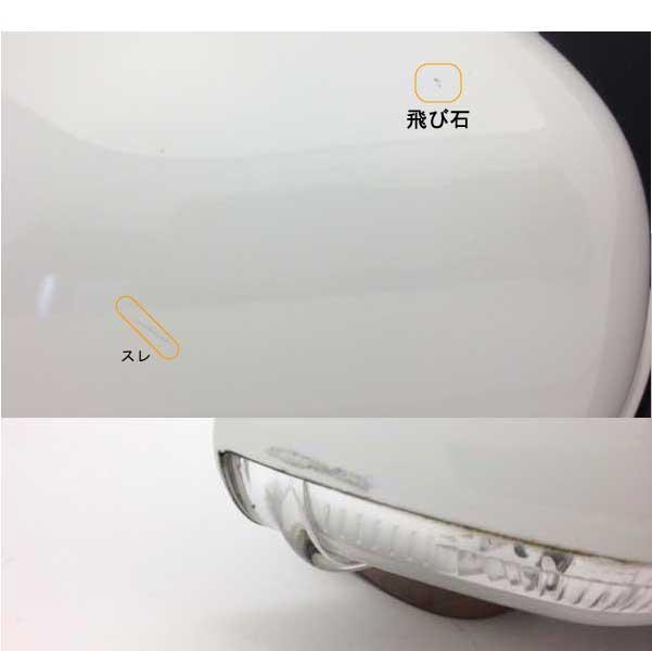 P9N2-81031HR