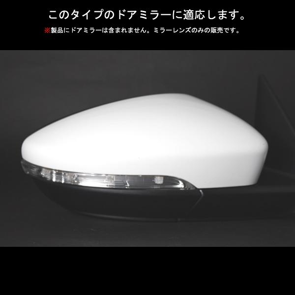 AB-VWSC-01-R