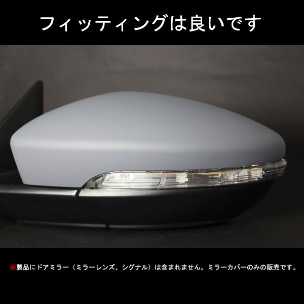 AB-VWSC-02-L