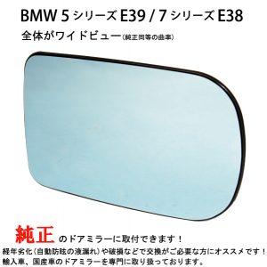 AB-BME5-05-R