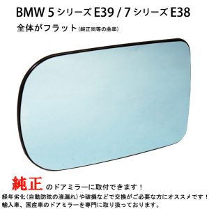 AB-BME5-05F-L