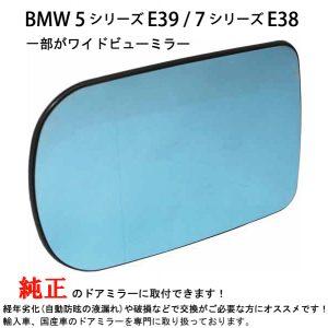 AB-BME5-13-L