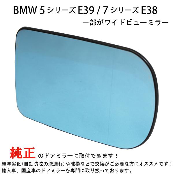 AB-BME5-13-R