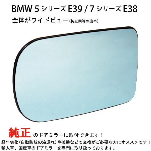 AB-BME5-05-L