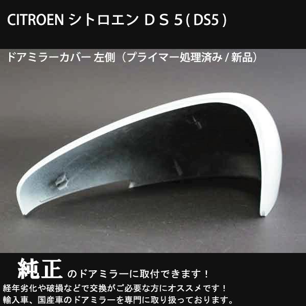 AB-CITDS5-CPL
