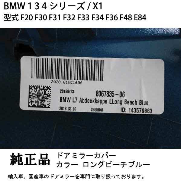 BMF87-T0111CL