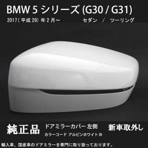 BMG30-T0112CL