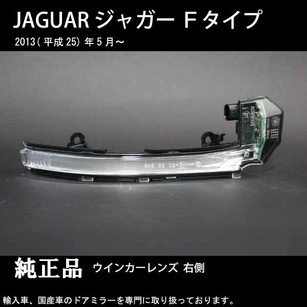 JG-T01112LR