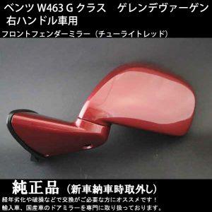 MBG-T01215SML
