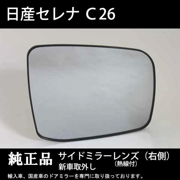 NSC26-T0910GR