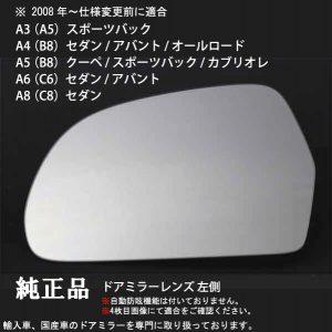 AA4-T01112GL