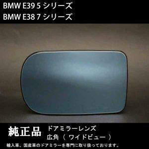 BME5S-R11126G