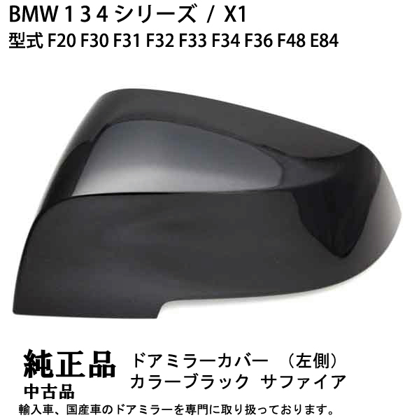 BMF320-R11117CL
