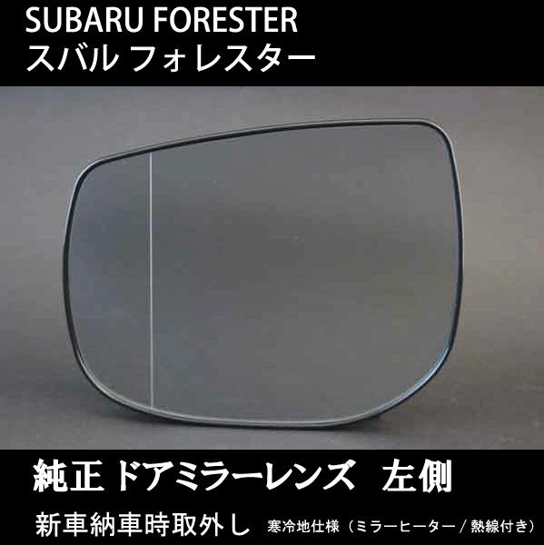SBF-T01112GL