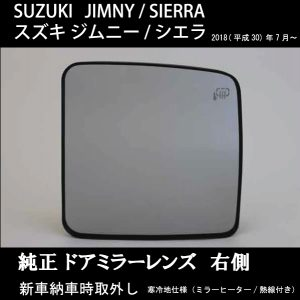 SUZ-J-T01024GR