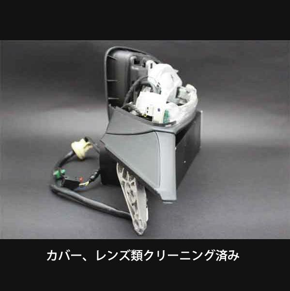 VWG7-R11016HL