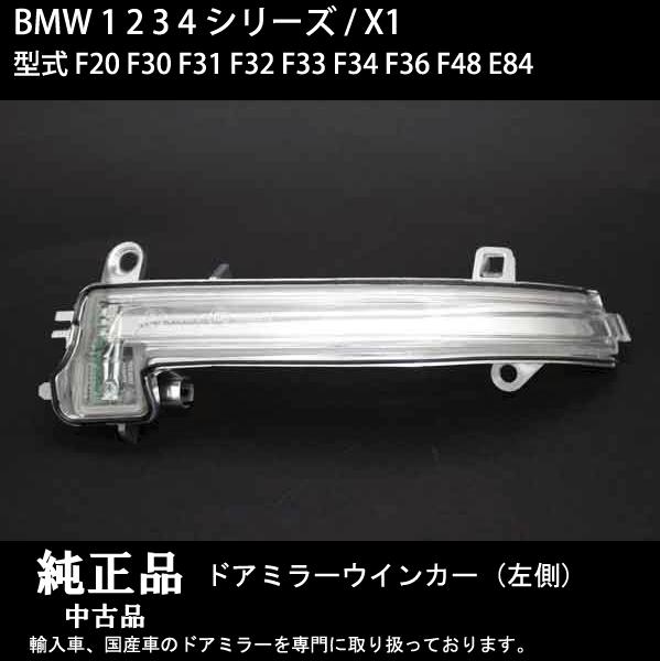 BMF20-R11202LL