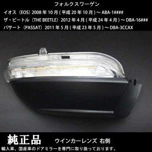 VWBET-R11210R