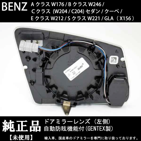 BEW117-T1215GL