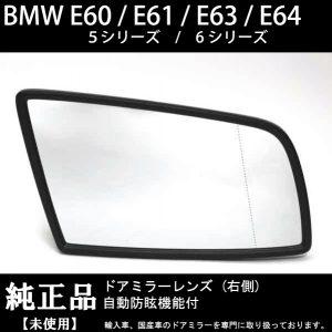 BM60-T0914GR