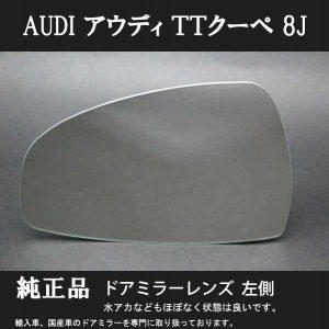 ATT8J-R20119GL