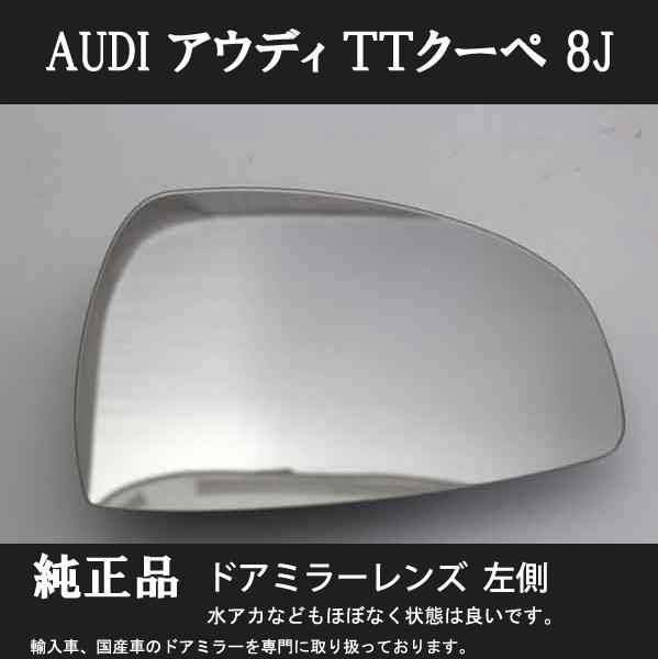 ATT8J-R20119GR