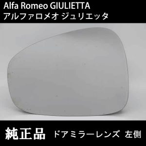 ALFJ-R20518GL