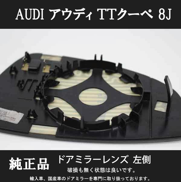 ATT8J-R20201GL