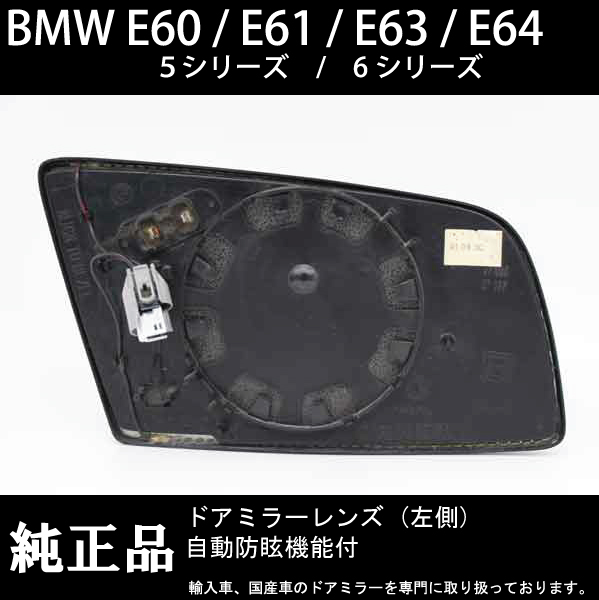 E60-T10423GL