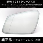 BM2S-R20911GL