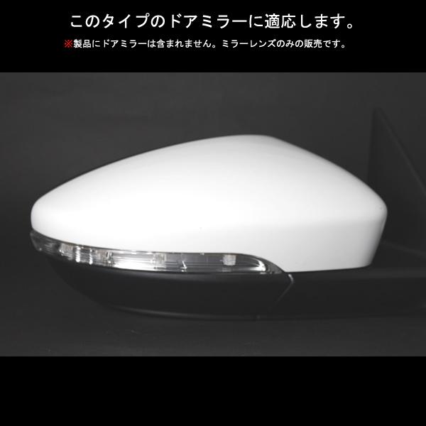 AB-VWEBP-03-R