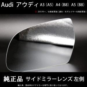 AUA5-R1630GL
