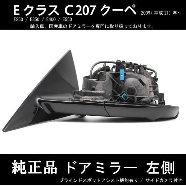 BEC207-R30206HL