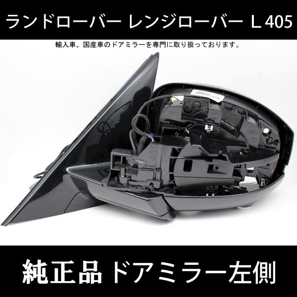 LEV-R30124HL