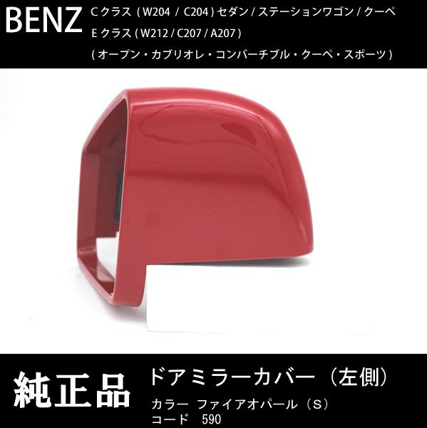 BEC207-R30206CL