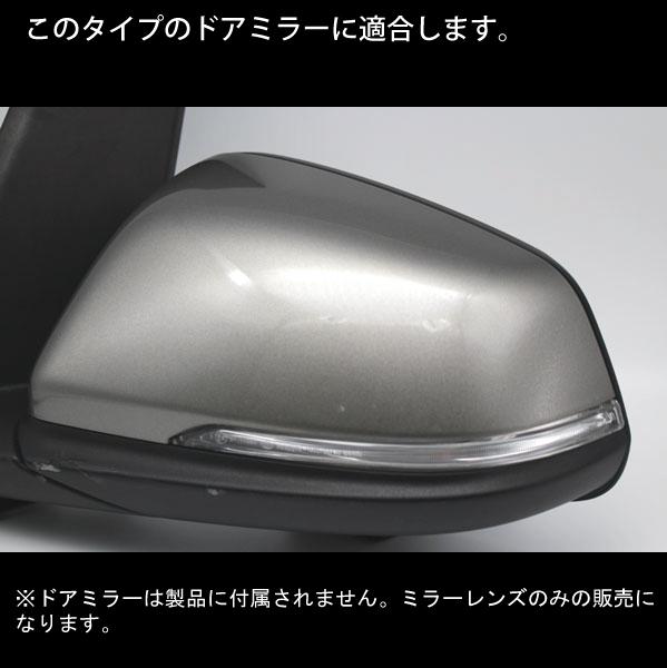 BM1234-R30825GL