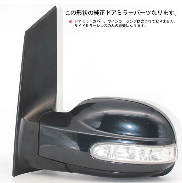 MBV350-R11123GL